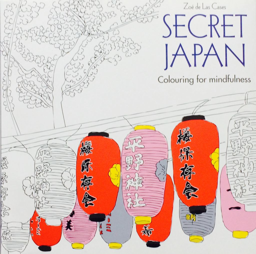 Secret-Japan-coloring-book_cover